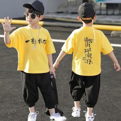 【北极绒】男童新款套装儿童4夏季速干短袖7童装5两件套6男孩8岁9