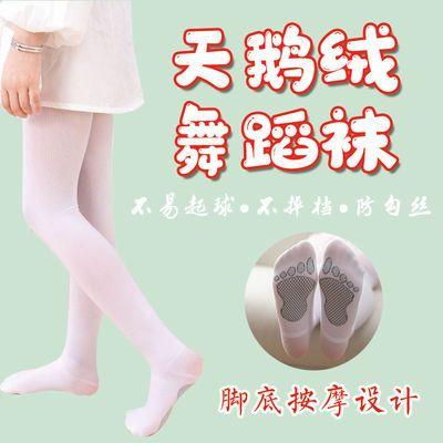 天鹅绒儿童舞蹈袜春夏季小脚丫脚底防滑新款练功连裤袜女童白丝袜