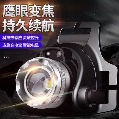 头灯超亮可充电氙气灯锂电头戴式手电筒野外强光远射耐用防水头灯