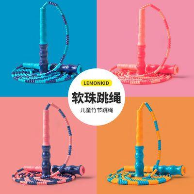 新款儿童竹节跳绳软质包胶弹力可调节幼儿园学生中考专用成人减肥