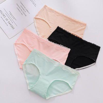 3条装内裤女学生蕾丝纯棉质抗菌成人女士全棉质韩版少女舒适中腰