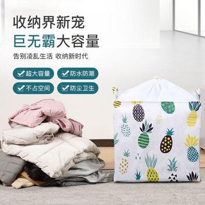 棉被收纳袋家用衣服衣物收纳筐衣服特大号帆布防潮袋子学生搬家袋
