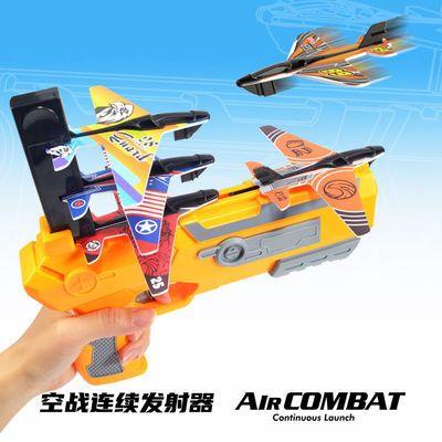 泡沫飞机发射器弹射飞机发射玩具枪儿童会飞男孩户外滑翔抖音同款