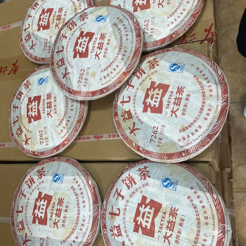 101 7262 大益普洱熟茶 散提出售 7片