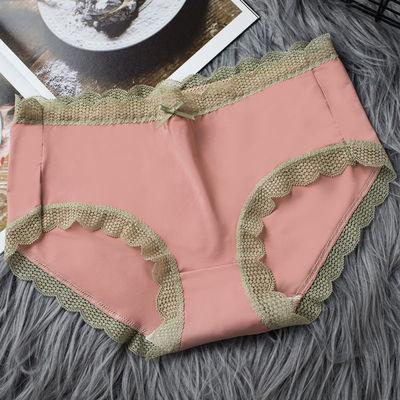 女士内裤女纯棉抗菌裆蕾丝冰丝少女无痕性惑中腰透气三角性感短裤