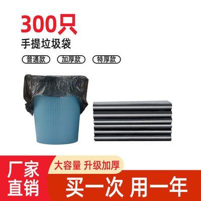 垃圾袋带提手超厚宿舍家用厨房防漏黑色承重强垃圾袋大号大容量