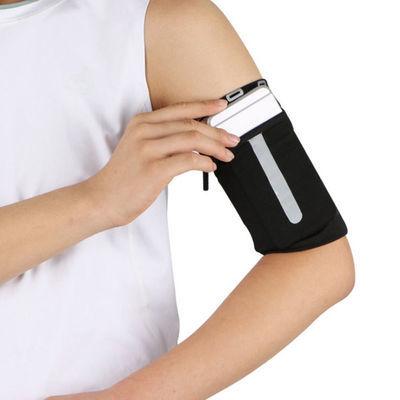 92600/运动手机臂包男女款户外健身装备跑步手臂袋多功能臂带胳膊套