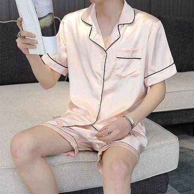 29520/睡衣男士短袖短裤套装夏季薄款仿真丝外套家居服