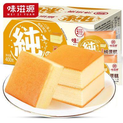 味滋源 纯蛋糕面包整箱早餐速食耐吃解馋类网红零食小吃休闲食品
