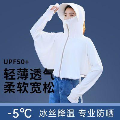 防晒衣女冰丝透气夏季薄款防紫外线2021新款高档短款电动车防晒服