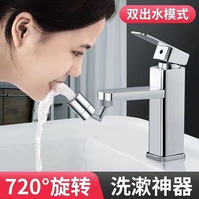 20808/防溅水龙头厨房增压漱口神器全铜起泡器面盆万向可旋转水嘴延伸器