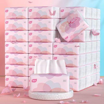 植护60包10包原木纸巾抽纸巾批发家用整箱妇婴卫生纸面巾餐巾纸