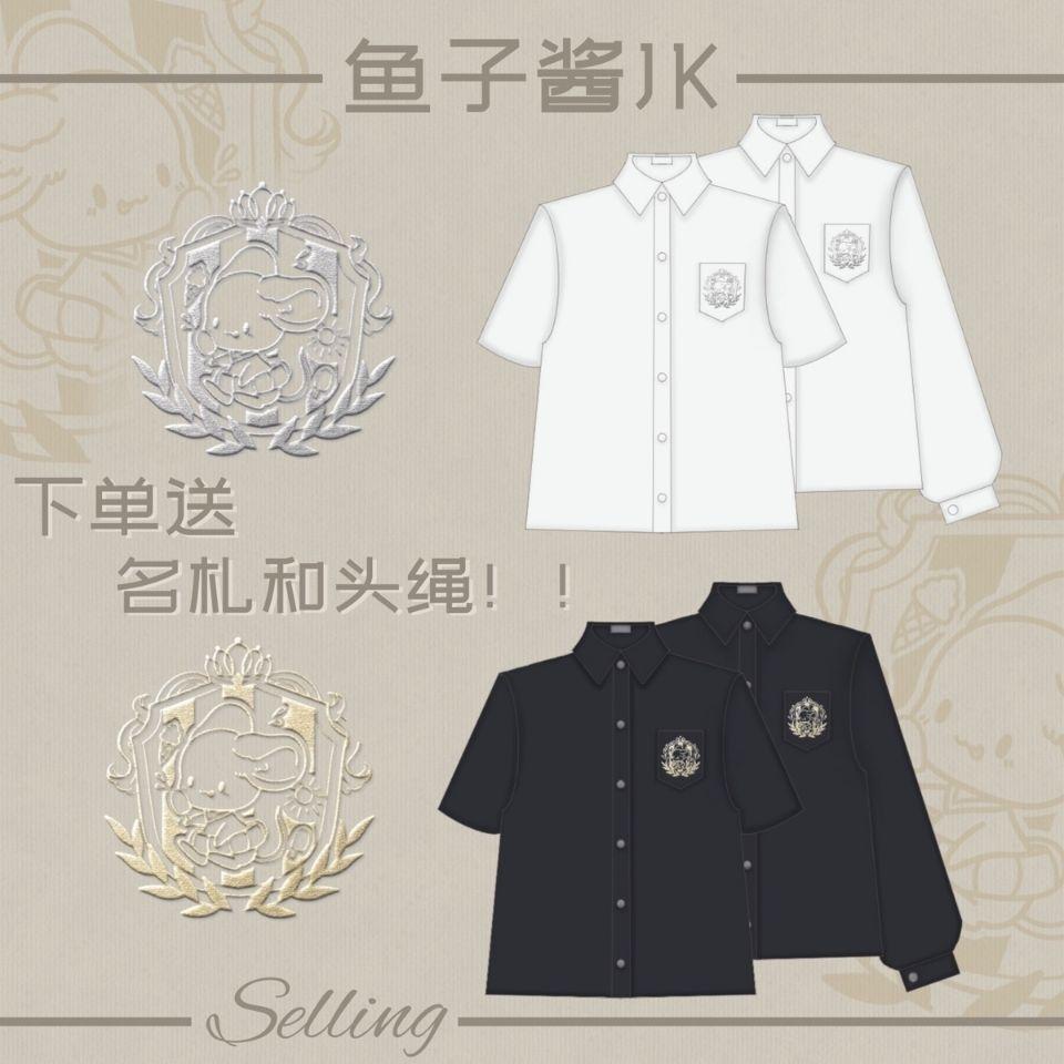热卖新款鱼子酱原创jk刺绣衬衫奶白色长短袖宽松正品学生基础JK上
