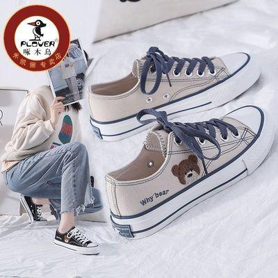 8339/PLOVER啄木鸟网红小熊帆布鞋女学生韩版板鞋新款百搭平底低帮女鞋