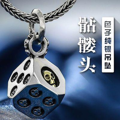77172/骷髅骰子吊坠纯银男士女款韩版个性复古潮人嘻哈色子潮男银饰项链