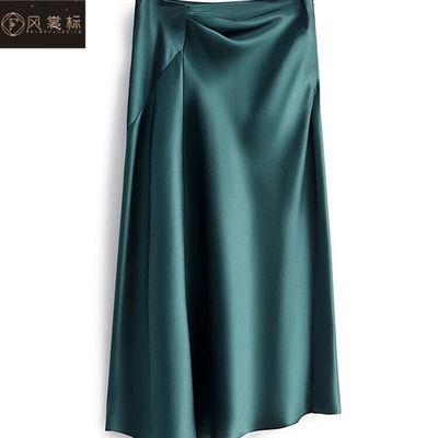31440/重磅醋酸缎面料性感包臀裙中长款名媛气质缎面高腰不规则半身裙潮