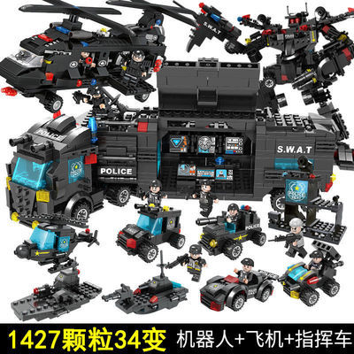 兼容乐高积木男孩子军事城市拼装儿童匹配幻影忍者益智玩具特警车