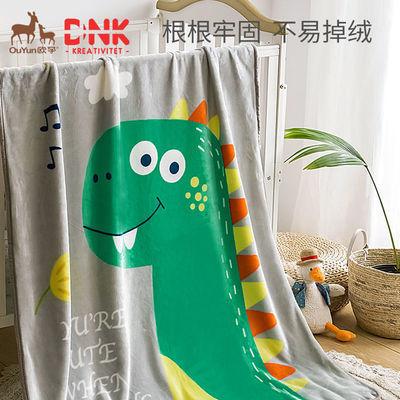 33329/欧孕婴儿毯子宝宝毛毯新生儿盖毯幼儿园午睡毯法兰绒单层云毯