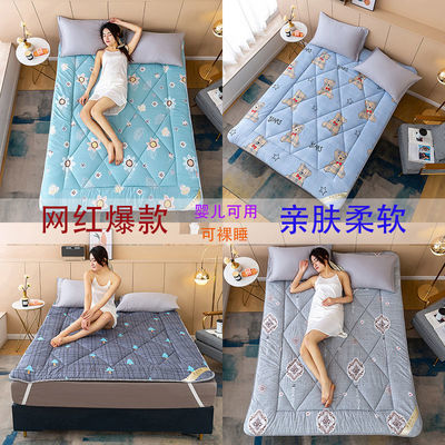 38807/加厚保暖床垫1.8米榻榻米1.5M双人0.9米单人学生宿舍床褥子可折叠