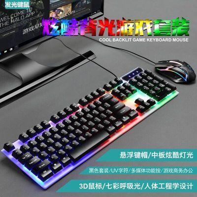 17835/正品十八渡键盘鼠标套装机械手感游戏台式机笔记本通用电脑有线