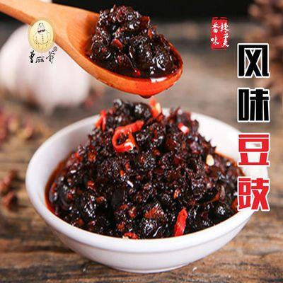 37201/(一袋特价)湖南特产常德麻爷自制传统下饭调味风味豆豉酱500g批发