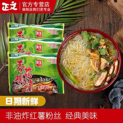 73890/正文香菇鸡汁粉丝嗨吃家重庆酸辣粉螺蛳粉红薯粉丝米线方便面袋装