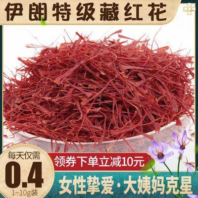 伊朗进口藏红花正品特级西藏野生西红花活血化瘀泡水喝1g3g礼盒装