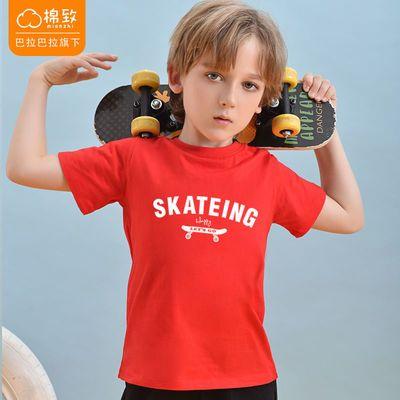 巴拉巴拉旗下棉致男童短袖T2021新款儿童运动上衣中大童衣服 帅气
