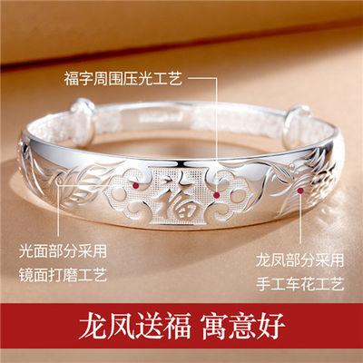 20646/官方正品纯银手镯9999万足银福字镯子中老年新款母亲节礼物送妈妈