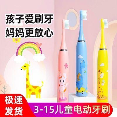 儿童电动牙刷3-6-12岁小孩宝宝非充电式软毛超细防水自动卡通牙刷