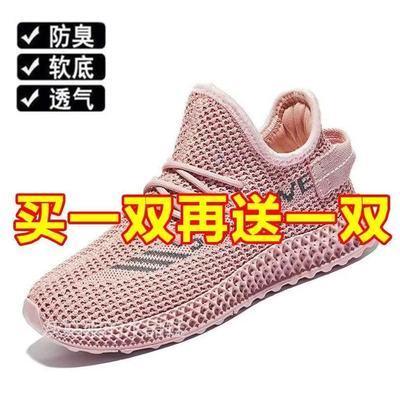 【买一送一】女鞋春季休闲运动鞋韩版潮百搭跑步鞋轻便透气学生鞋