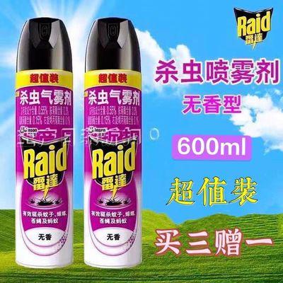 22043/雷达杀虫剂气雾剂喷雾600ml*1瓶家用无香型杀蟑螂小飞虫驱蚊灭蚊