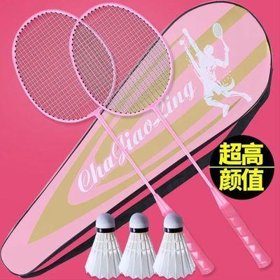 61709/羽毛球拍双拍耐打成人亲子情侣儿童学生2支球拍进攻型羽毛球拍