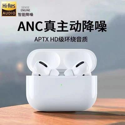 华强北三代无线运动蓝牙耳机游戏降噪双耳入耳式苹果安卓通用耳麦