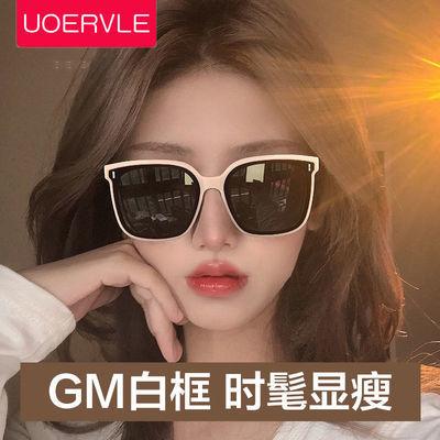 30832/2021新款G&M墨镜女潮大脸显瘦米白色韩版网红质感偏光太阳镜眼镜