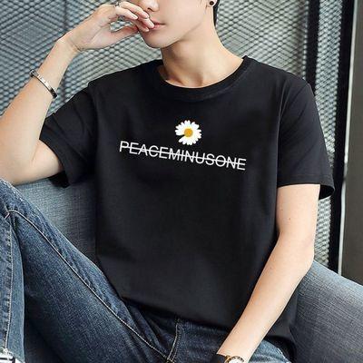 男士短袖t恤夏季新款潮牌简约百搭体恤夏装学生潮流ins宽松上衣服