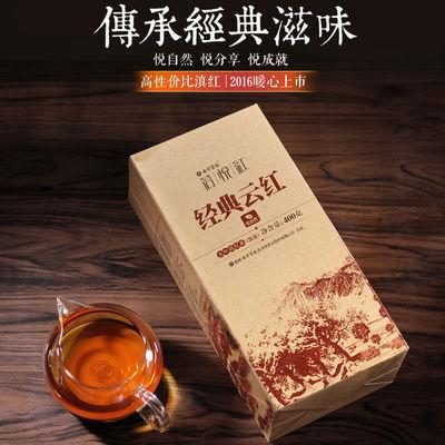 39838/七彩云南庆丰祥大叶滇红茶凤庆 经典云红工夫功夫散茶装400g正宗