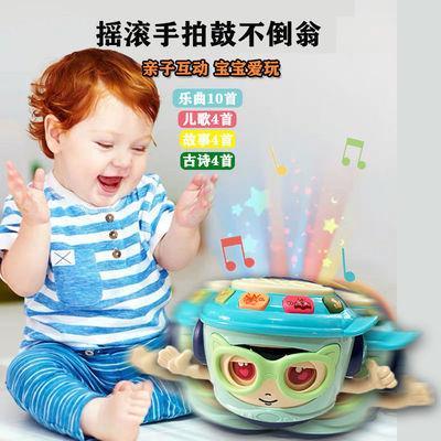 儿童不倒翁手拍鼓婴儿益智早教玩具0-3岁宝宝音乐拍拍鼓