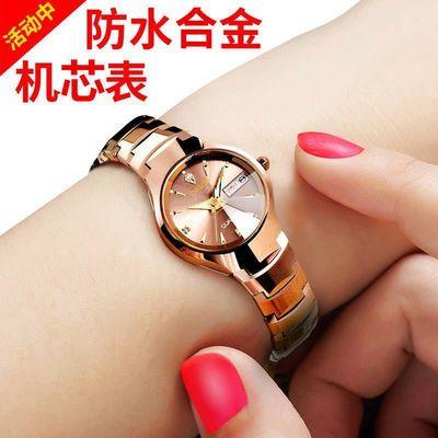 瑞士全自动机芯表女时尚潮流防水夜光钨钢械女表百搭网红女士手表