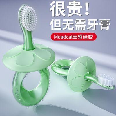 儿童牙刷婴儿学前训练牙刷0-1-2-3-6岁以上一岁半宝宝乳牙刷软毛