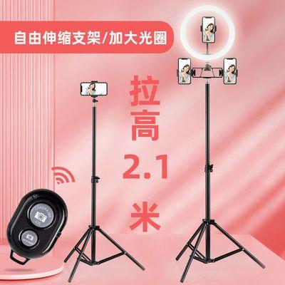 11136/手机直播支架拍摄自拍三脚架户外便携多功能录像拍照补光灯落地式