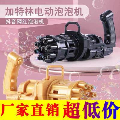 加特林电动泡泡机网红同款儿童玩具全自动照相机吹泡泡水枪补充液