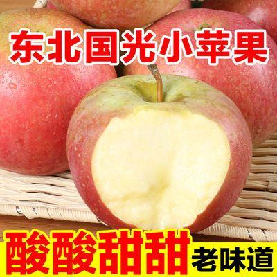 国光苹果酸甜脆果新鲜水果正宗国光苹果不打蜡不套袋 2/3/5斤包邮
