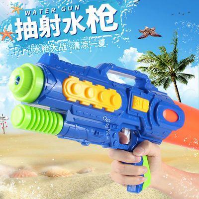 水枪玩具儿童玩水滋水枪喷水大容量沙滩戏水玩具大小号男女孩