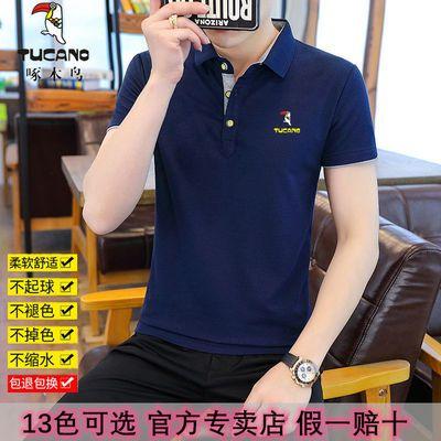 6263/啄木鸟男装2021夏季短袖t恤男翻领休闲运动青年休闲POLO衫潮T体恤
