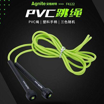 75477/得力安格耐特F4122跳绳塑料防滑跳绳2.8米长度可调节体能训练