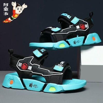 75872/阿童木男童凉鞋中大童新款夏季儿童凉鞋男孩小学生软底沙滩鞋防滑