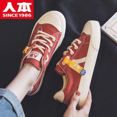 65960/人本帆布鞋女2021夏季新款ulzzang学生韩版百搭鞋子女ins潮板鞋女