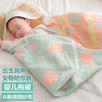 48013/初生婴儿抱被新生儿包被春秋纯棉六层纱布夏季薄款宝宝绑带防踢被