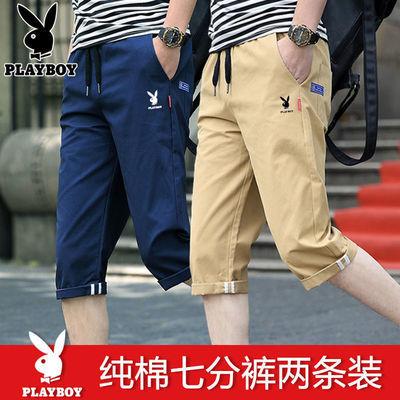34548/花花公子夏季薄款纯棉五分裤男士简约修身直筒裤宽松大码休闲裤男